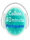 Portuguese (MP3)